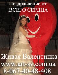 Оригинальное подарки с днем валентина